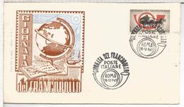 ITALIA ROMA FDC DIA DEL SELLO 1960 DILIGENCIA