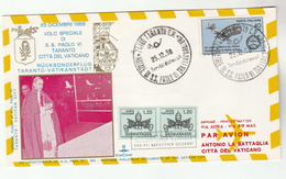 1968 CHRISTMAS DAY Special PAPAL FLIGHT COVER Pope VATICAN -  ITALY Stamps Religion Aviation - Christmas