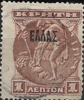 CRETE 1908 Hermes Overprinted - 1l. - Brown FU - Creta