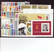 DDR, Kpl. Jahrgang 1976**