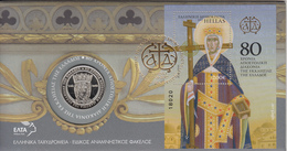 Greece - FDC, St. Helena, 80 Years Of Apostolic Ministry Of The Church Of Greece, 05/17, With Medal, Unused - FDC