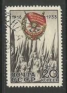 RUSSLAND RUSSIA 1933 Michel 456 O Signed