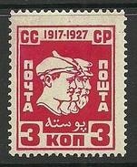 RUSSLAND RUSSIA 1927 Michel 328 *