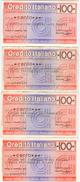 83 -  N.4 MINIASSEGNI CREDITO ITALIANO - Monete & Banconote