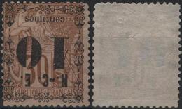 NOUVELLE-CALEDONIE Poste  12a (o) Type Alphée Dubois Surcharge Renversée Variété [ColCla] (CV 22 €) - Used Stamps