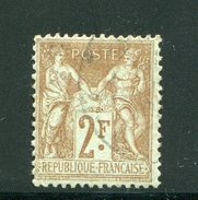 FRANCE- Y&T N°105- Oblitération Légère (belle Cote!!!) - 1898-1900 Sage (Tipo III)