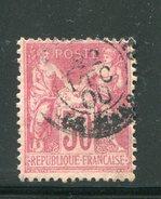 FRANCE- Y&T N°104- Oblitération (belle Cote!!!)