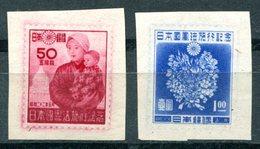 JAPON - Y&T 366 Et 367 Non Dentelés (provenant Du Bloc-feuillet 14)
