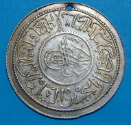 TURKEY OTTOMAN 2 RUMI ALTIN 1223 Year 9, Official RESTRIKE OR PROBE IN SILVER, VERY RARE OR UNIQUE, 32 Mm., 3.32 Gr. - Turquia