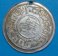 TURKEY OTTOMAN 2 RUMI ALTIN 1223 Year 9, Official RESTRIKE OR PROBE IN SILVER, VERY RARE OR UNIQUE, 32 Mm., 3.32 Gr. - Turkey