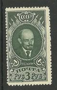 RUSSLAND RUSSIA 1939 Michel 687 * V. I. Lenin