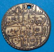 TURKEY OTTOMAN ZERI MAHBUB 1203 Year 8, OFFICIAL RESTRIKE OR PROBE, VERY RARE OR UNIQUE, 1.59 Gr. - Turkije