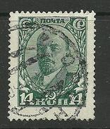 RUSSLAND RUSSIA 1928 Michel 346 V. I. Lenin O
