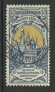 RUSSLAND RUSSIA Russie 1904 Michel 60 A (Perf 12: 12 1/2) O