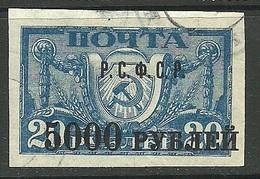 RUSSLAND RUSSIA 1922 Michel 174 A Y (thin Paper/dünnes Papier) O - Oblitérés