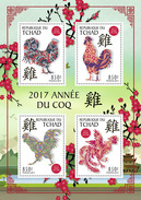 CHAD 2017 - Year Of The Rooster. Official Issue.