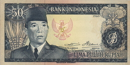* INDONESIA 50 RUPIAH 1960 P-85b [ID538b] - Indonesia