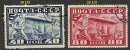 RUSSLAND RUSSIA 1930 Michel 390 - 391 O