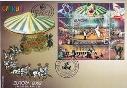 YUGOSLAVIA FDC 3078,circus