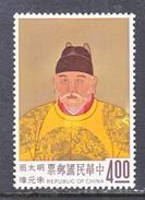 REP. Of CHINA  1358    ** - 1945-... Republic Of China