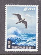 REP. Of CHINA  C 69    **   FAUNA  BIRD - 1945-... Republic Of China