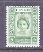CEYLON  317    *   Q.E. II  CORONATION  1953 - Ceylon (...-1947)