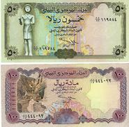 YEMEN 50 & 100 RIALS ND (1994) P-27A, 28c UNC SIGN. AL SALAMI [YE119b, 120c] - Jemen