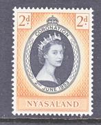 NYASSALAND  96   *   Q.E. II  CORONATION  1953 - Nyasaland (1907-1953)