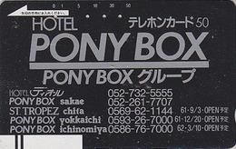Télécarte Ancienne Japon / 110-9876 - HOTEL PONY BOX CLUB - Japan Front Bar Phonecard / A  - Balken TK - Japan