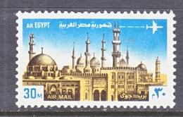 EGYPT  C 146   ** - Airmail