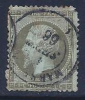 France, Scott # 22 Used Napoleon Lll, 1862, Round Corner, Paper On Back - 1853-1860 Napoleon III