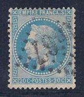 France, Scott # 33 Used Type 2 Napoleon Lll, 1867 - 1863-1870 Napoleon III With Laurels