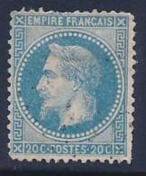 France, Scott # 33 Used Type 2 Napoleon Lll, 1867, Short Perfs - 1863-1870 Napoleon III With Laurels