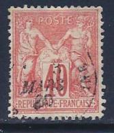 France, Scott # 74 Used Peace And Commerce, 1878 - 1876-1878 Sage (Type I)