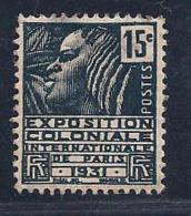 France, Scott # 258 Used Fachi Woman, 1930 - France