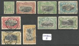 CON(ET.IND.) COB 6/15(X)/16a/18/19/20/23/24/25 Obl. - Congo Belge