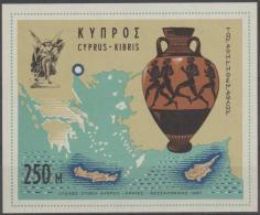 CYPRUS - 1967 Athletic Games Souvenir Sheet. Scott 303. Maps. MNH