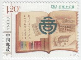CHINA VR 2017-4 ** Commercial Press Presse - OFFICIAL ISSUE - DHCHN - 1949 - ... Volksrepublik