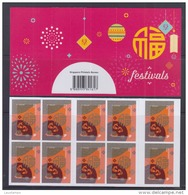 Singapore 2016 Festivals Chinese New Year Self-Adhesive Booklet MNH