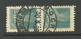 RUSSLAND RUSSIA 1925 Michel 281 In Pair O Nice Cancel Moskva
