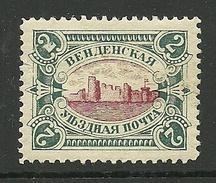 RUSSIA 1911 Latvia Lettland Võnnu Wenden Michel 12 Ruine * - Lettland