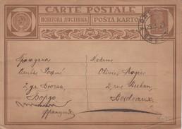 RUSSIA CCCP. 25 5 1929. POSTCARD ODESSA TOBORDEAUX
