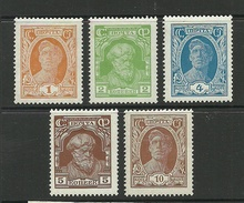 RUSSLAND RUSSIA 1927/28 Michel 339 - 342 & 345 *