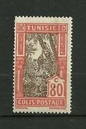 """TUNISIE1926 Taxe   N° 19  """" Récolte Des Dattes """"    Neuf Avec Trace De Charnière - Tunisie (1888-1955)"""