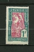 """TUNISIE1926 Taxe   N° 20  """" Récolte Des Dattes """"    Neuf Avec Trace De Charnière - Tunisie (1888-1955)"""
