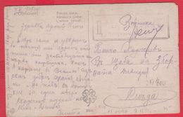 219400 / WW1 ,  Censorship  8 Infantry Regiment 11 Company 1917 Bulgaria  Czech Art Adolf Liebscher ROMISCHE LIEBE 287-1