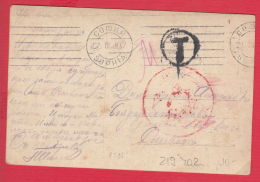 219402 / WW1 ,  Censorship  SOFIA , POSTAGE DUE ,Bulgaria Bulgarie  Artist G. Schmidt - MUSIC VIOLIN WOMAN , No. 312