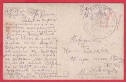 219405 / WW1 ,  Censorship  44 Infantry Regiment 11 Company 1918 Bulgaria  , England Italy Art George Frederic Watts