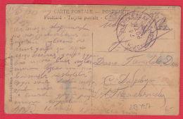 219407 / WW1 ,  Censorship  16 Infantry Regiment 7 Company 1918 Bulgaria Bulgarie FRANCE Art William-Adolphe Bouguereau