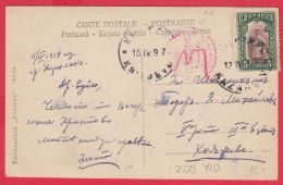 219410 / WW1 , RARE Censorship Kazanlak - KNYAJEVO 1917 , Artist Kaulbah - Amour Cupid And Psyche 297 Bulgaria Bulgarie